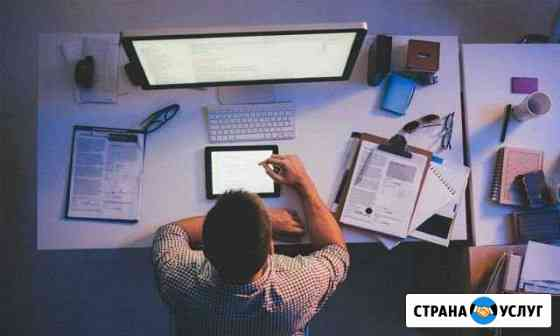 Приведу клиентов в любой бизнес Найду точки роста Архангельск