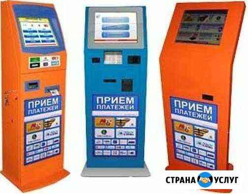 Установим платежный терминал в магазине Абакан