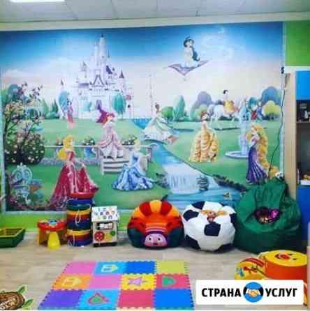 Домашний детский сад Норильск
