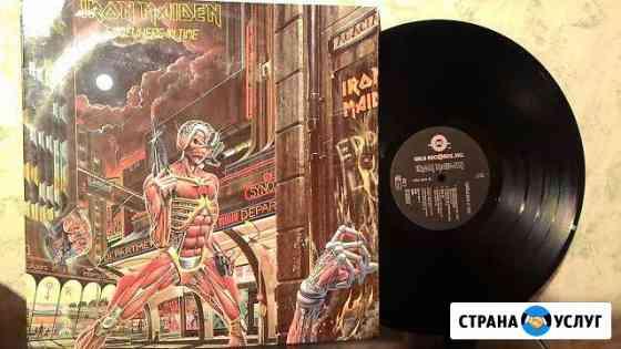 Iron Maiden-Somewhere in Time LP - Запись на ленту Старый Крым
