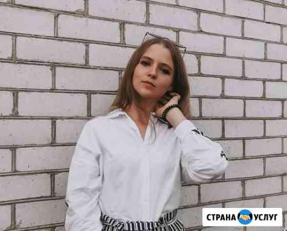 Продвижение в Инстаграм Владивосток