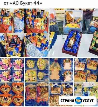 Вкусные подарки К любому празднику Кострома