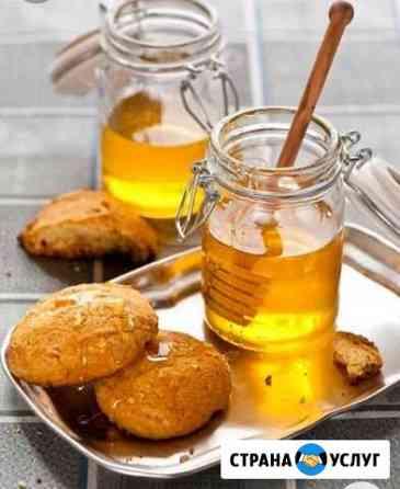 Мёд Новосибирск