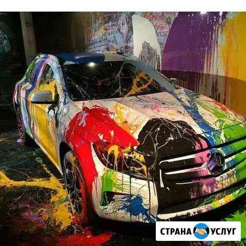 Покраска авто Черемхово