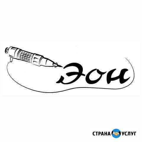 Памятники. гранит, мрамор. все виды услуг Воронеж
