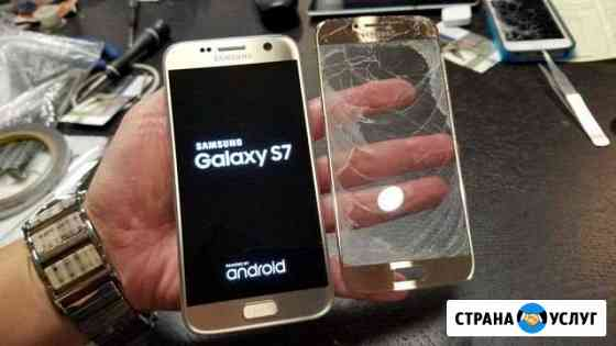 Замена стекла iPhone,samsung, Apple Watch Нижний Новгород