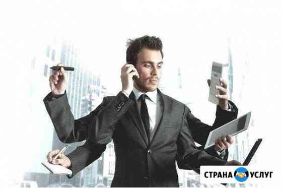 Ваш курьерпредставительпомощник в Саратове Саратов