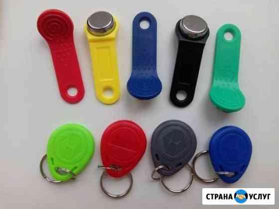 Изготовление ключей для домофона Омск