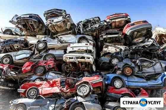 Утилизация авто в разбор Петрозаводск