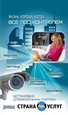 Видеонаблюдение Установим и настроим Нижний Тагил