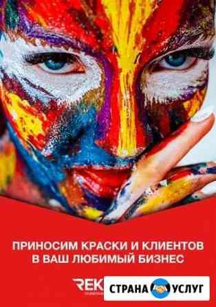 Пластиковые карты,полиграфия,сувенирная продукция Ижевск