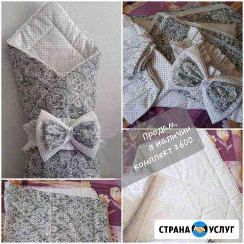 Одеяла-конверты, белье для дет. краватки, бортики Пермь
