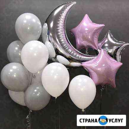 Гелиевые шары, композиции из шаров Курган