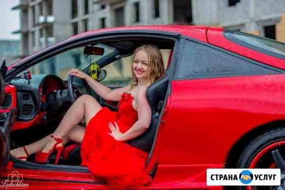 Фотограф Мыски