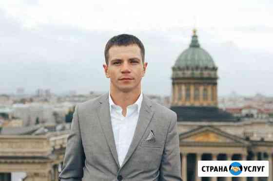 Специалист торгов по банкротству Владивосток