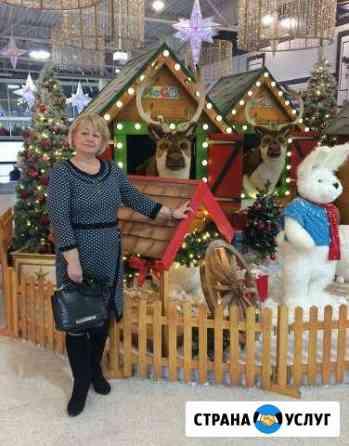 Репетитор по математике Нижний Новгород