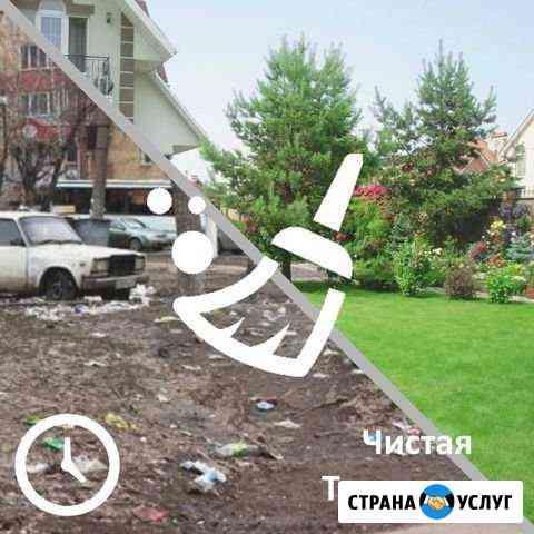 Уборка территорий/ Услуги дворника Киров