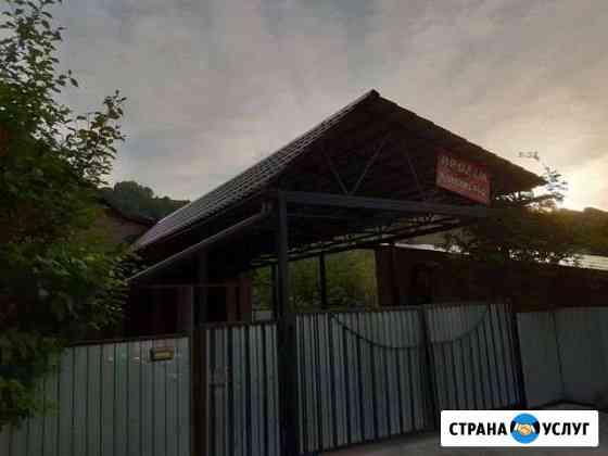 Строительство Горно-Алтайск