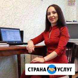 Английский язык - репетитор (онлайн, офлайн) Нижний Новгород