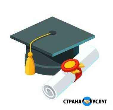 Помощь студентам Петрозаводск