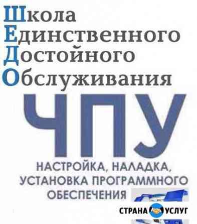 Курсы оператора станков чпу Нижний Новгород