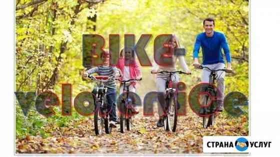 Ремонт велосипедов, велоремонт, настройка, подбор Волжский