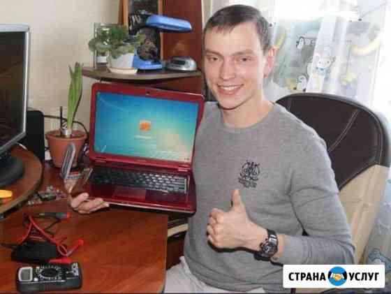 Компьютерный мастер на Выезд. Любой район Омска Омск
