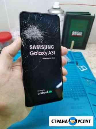 Восстановление дисплея iРhonе Samsung Петропавловск-Камчатский