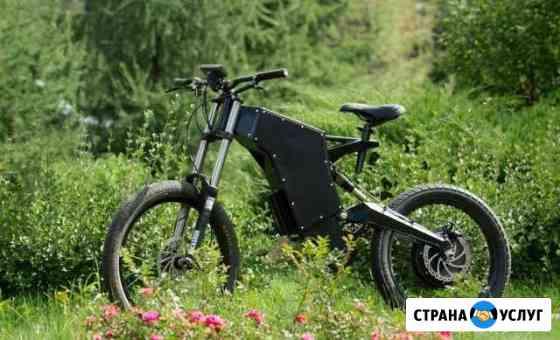 Электровелосипеды, сборка и ремонт Ставрополь