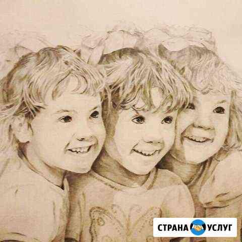 Портреты на заказ Астрахань
