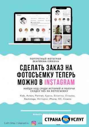 Создание презентаций, буклетов и др Нижний Новгород