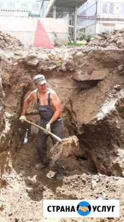 Землекопы,земляные-Сантехнические работы Астрахань