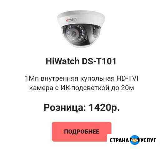 Видеонаблюдение и домофония Дагестанские Огни