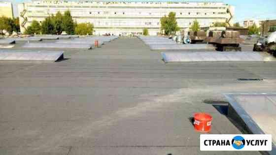 Кровельные работы (мягкая Наплавляемая кровля) Нижний Новгород