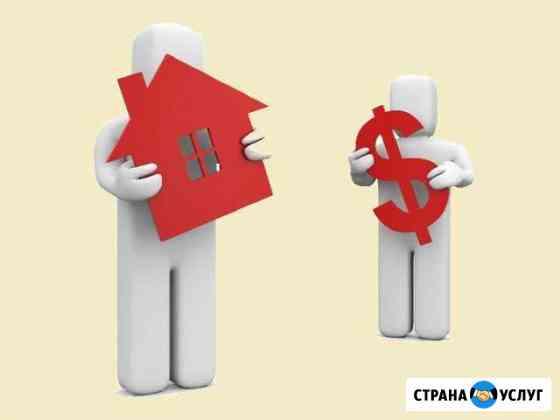 Помощь в продаже/сдаче в аренду недвижимости Кострома