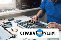 Выездной ремонт компьютеров, ноутбуков и принтеров Биробиджан