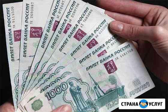 Сделаю декларацию 3-ндфл + заявление на возврат Усинск