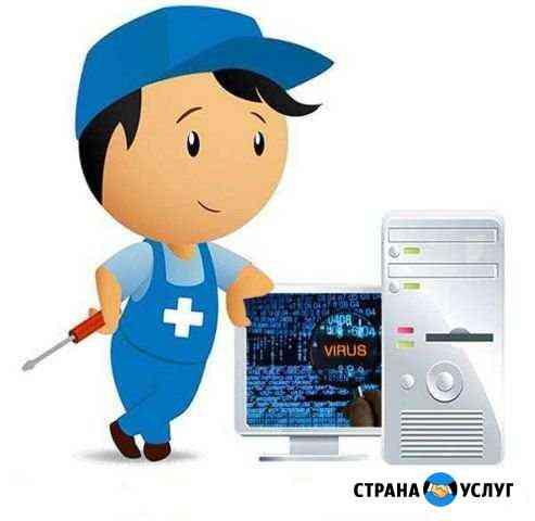 Компьютерный мастер, Бесплатный выезд по Нальчику Нальчик
