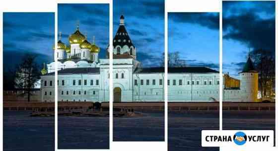 Уф-печать в Костроме Кострома