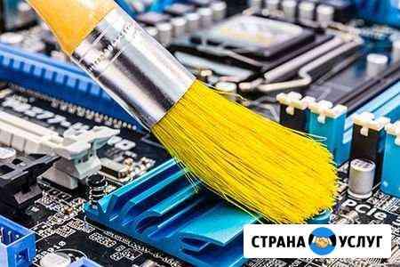 Чистка компьютера Спасск-Дальний
