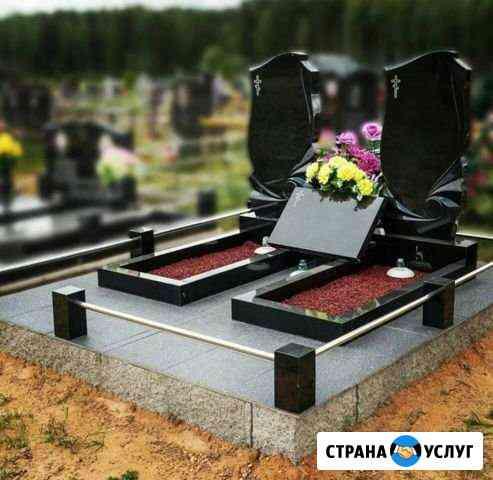 Уборка захоронений Моршанск