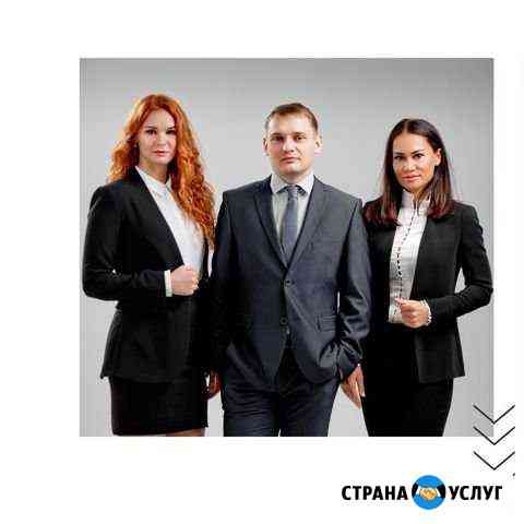 Регистрация/открытие ооо/ип Кострома