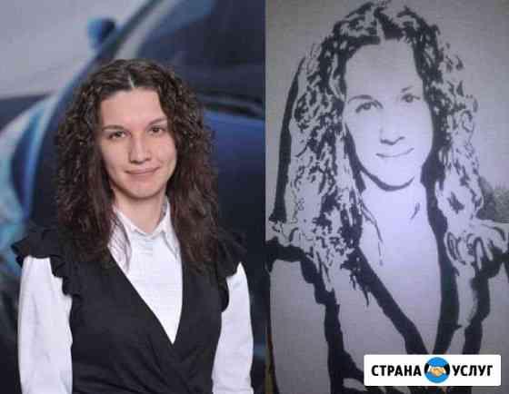 Портрет по фото Кемерово