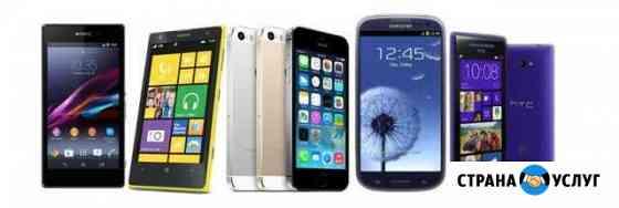 Ремонт телефонов и планшетов Абакан