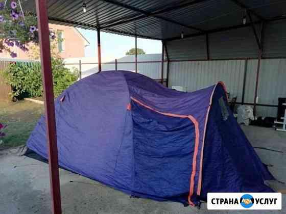 Аренда палаток, спальников Севастополь