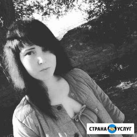 Няня горничная Симферополь