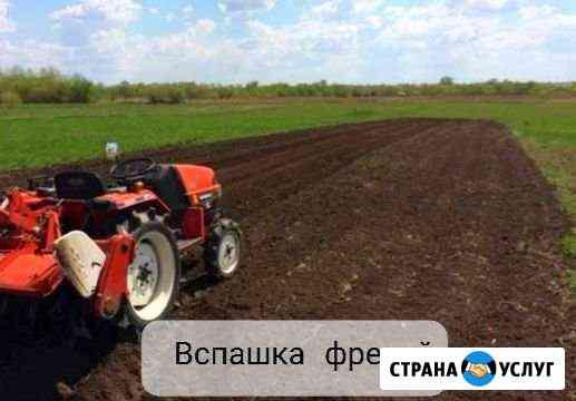 Вспашка минитрактором Томск
