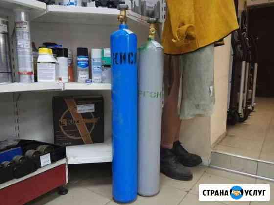 Принимаем газовые баллоны, утилизация, покупка Киров