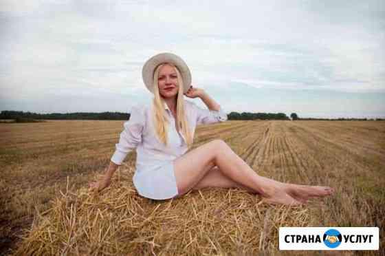 Фотограф Брянск