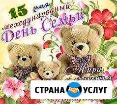Переводы документов с украинского языка на русский Новозыбков